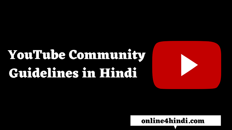 YouTube Community Guidelines in Hindi